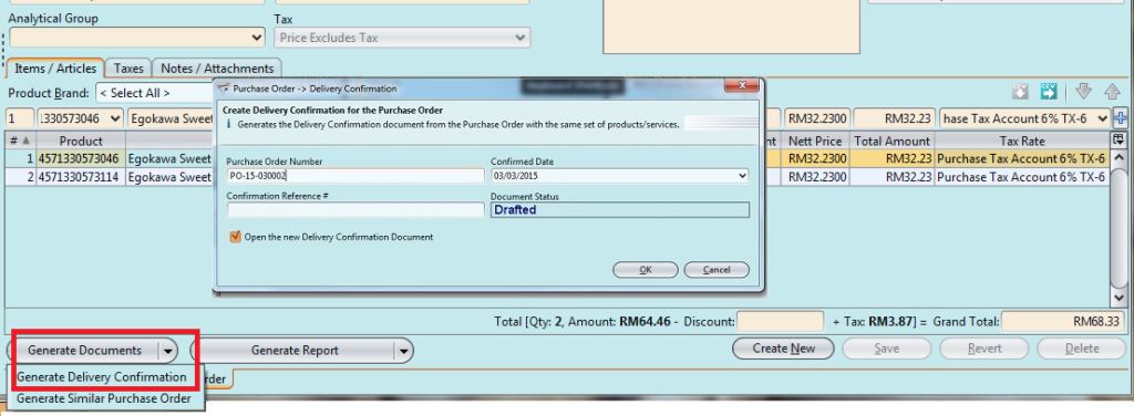 Purchase Order Generate Doc